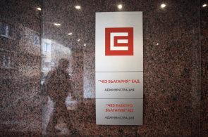 Bulharská ministryně pro energetiku Temenužka Petkovová kvůli prodeji bulharských aktiv skupiny ČEZ rezignovala - Ilustrační foto.