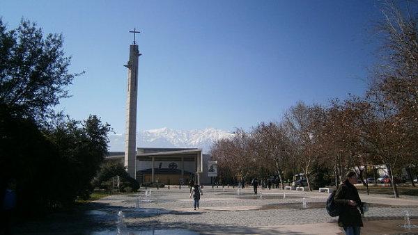 Kampus San Joaquín Katolické Univerzity