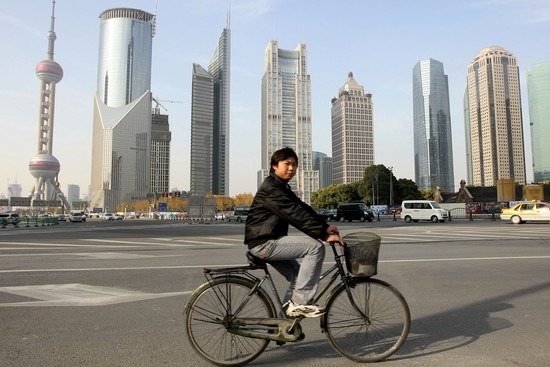 30 let čínských ekonomických reforem.
