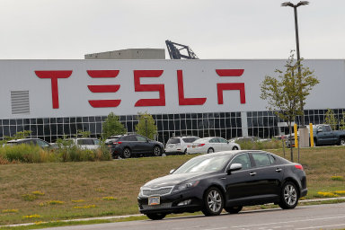 Továrna Gigafactory 2 v americkém Buffalu - Ilustrační foto.