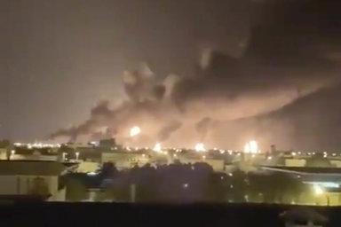 Saúdskoarabská rafinerie Abkajk, na kterou zaútočily nepřátelské drony.