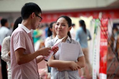 USA přestává být pro studenty z Číny lukrativní - ilustrační foto.