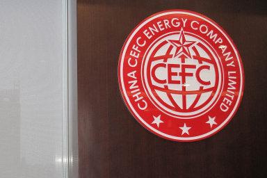 Skupina CEFC působí především v energetice, financích a průmyslu. Jako hlavní sídlo svých evropských aktivit si vybrala Česko.