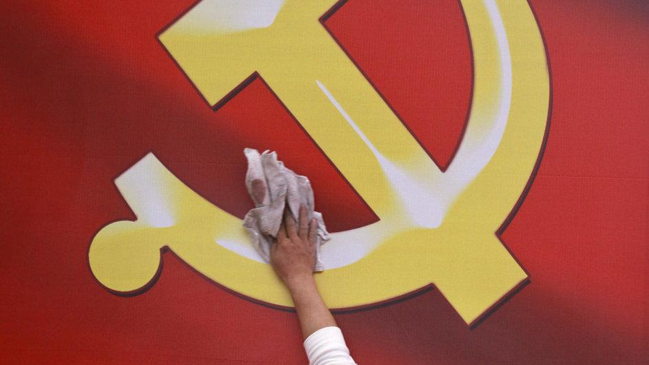 18. sjezd čínské komunistické strany