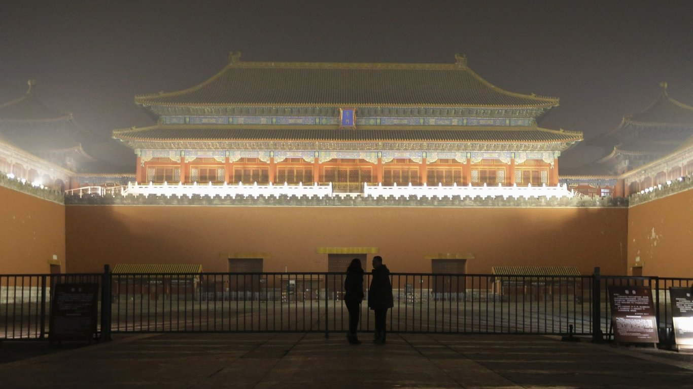 Čína se dusí: Smog v Pekingu