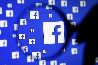 Výzkumný tým NATO odhalil, že přes facebookové profily vojáků lze získat velké množství citlivých informací o probíhajících armádních operacích.