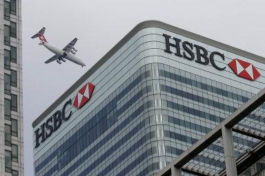 Britská banka HSBC je největší evropský poskytovatel úvěrů z hlediska objemu aktiv.
