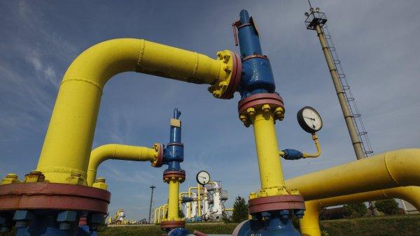 Ukrajina se rozhodla vytvořit plynový fond v objemu miliardy USD - Ilustrační foto.