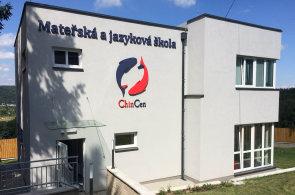 V Praze se otevřela česko-čínská školka. S angličtinou už dnes děti neoslní, říká její zakladatel