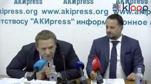 Tiskova_konference_se_zastupci_ceske_spolecnosti_Liglass_ktera_ma_stavet_elektrarny_v_Kyrgyzstanu.png