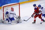 Česko - Korea 2:1. Čeští hokejisté ani v poslední třetině branku nepřidali