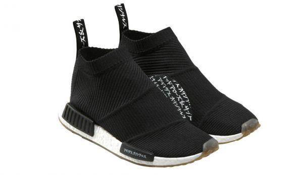 Adidas City Sock