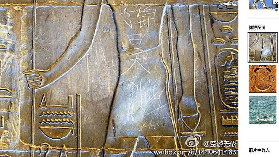 Graffiti v egyptském chrámu