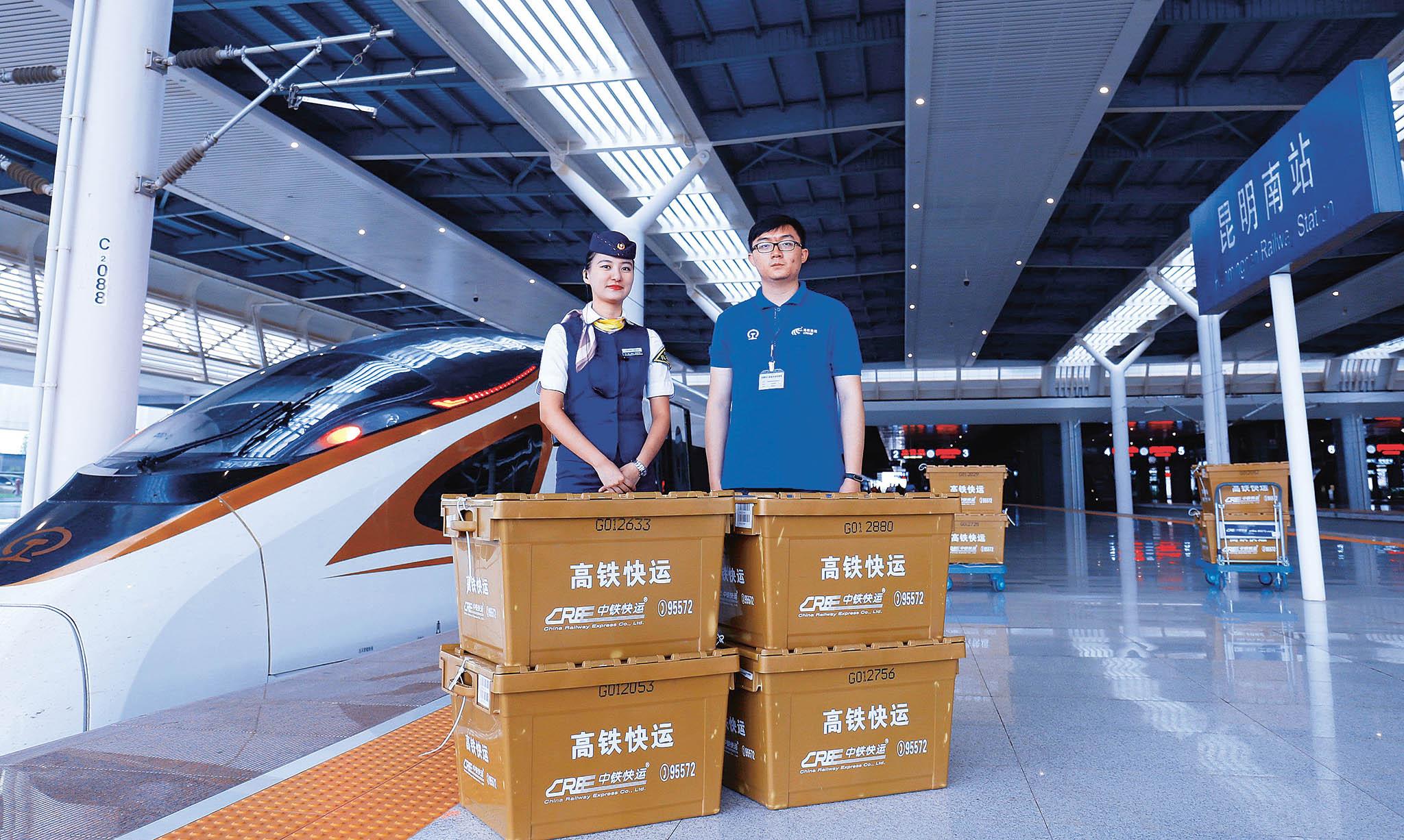 VČíně se zásilky přepravují vysokorychlostním vlakem už vcelku běžně.