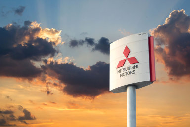 Výroba aut je jednou z klíčových činností japonské Mitsubishi Corporation. Obchoduje mimo jiné také s rybami a s ropou