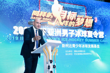"""""""Vždy jsem dostal potřebnou podporu aměl takzvaně otevřené dveře,"""" říká ke své práci v Číně Sina Almiran."""