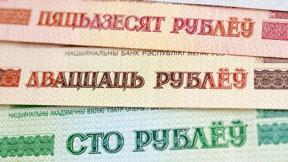 Bělorusko snížilo odhad svého hospodářského růstu v příštím roce (ilustrační foto)