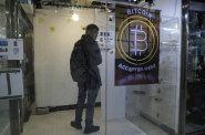 Chicagská burza zahájila obchodování s termínovanými kontrakty na bitcoin. Během prvních minut se cena vyšplhala nad 16 tisíc dolarů