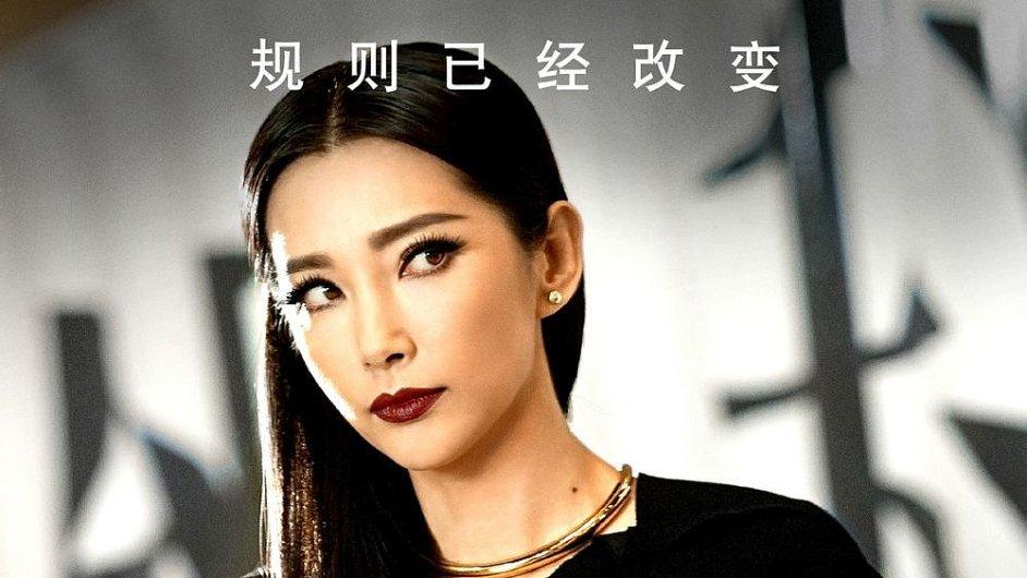 Li Ping-ping