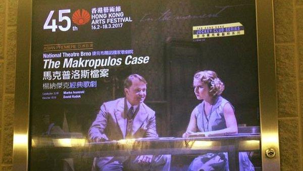 Snímek ze zájezdu operního souboru Národního divadla Brno do Hongkongu.