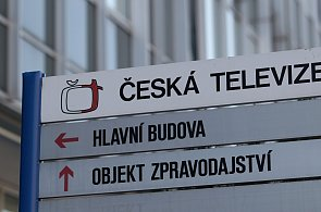 Česká televize - ilustrační foto.