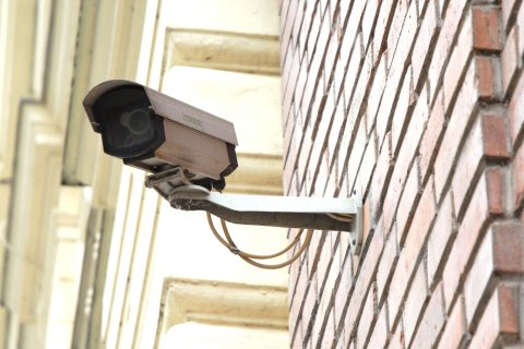 Kamerový systém