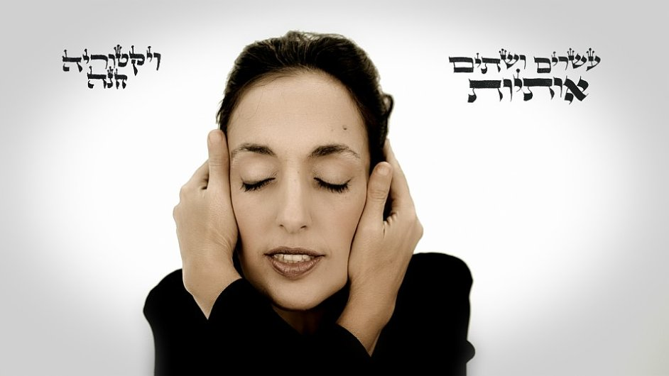 Na snímku dcera rabína Victoria Hannaová z Izraele.