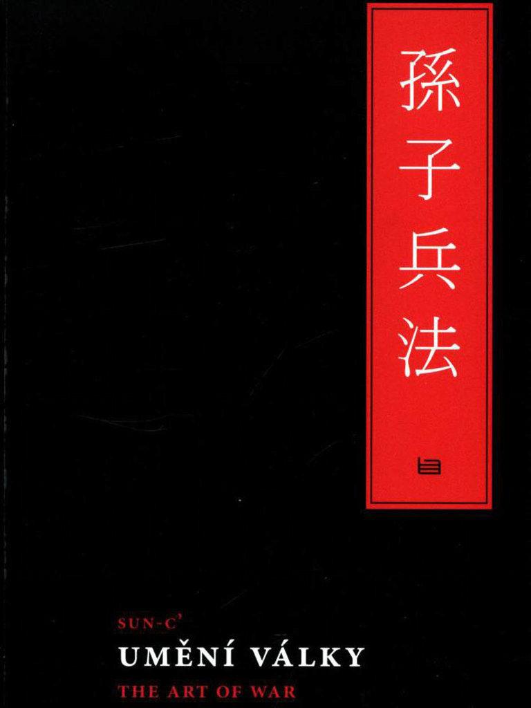 Sun-c': Umění války, B4U Publishing, 2008