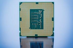 Intel láká na počítače bez napájecích kabelů, blíže realitě jsou výkonná PC bez větráků