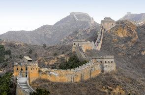 Bezpečnostní svodka: Jak funguje čínská cenzura a odposlechy vně i uvnitř telefonů