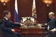 Jednání ruského prezidenta Medvedeva s ruským premiérem Putinem