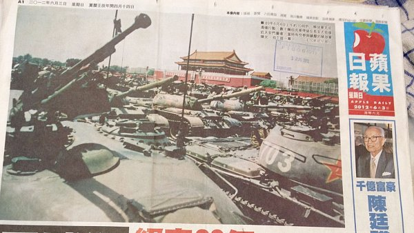 Deník Apple Daily