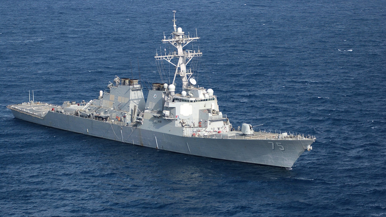The guided missile destroyer USS Donald Cook (DDG 75)