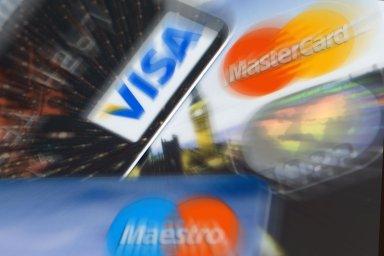 Cílem směrnice PSD2 je především zvýšení bezpečnosti platebních transakcí. Ilustrační foto.