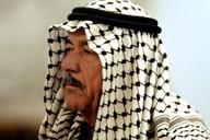 Hassan Alí Madžíd