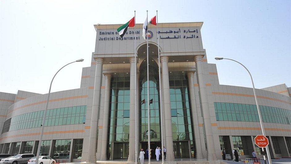 Budova soudu, Abú Dhabi, ilustrační foto