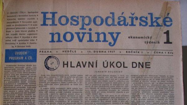 První číslo Hospodářských novin