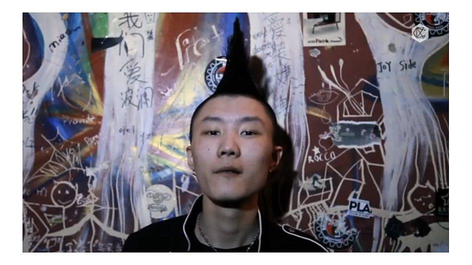 Punk, Čína