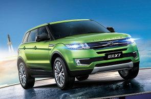 Land Rover chce bojovat proti čínským kopiím. Nebude ukazovat studie svých aut