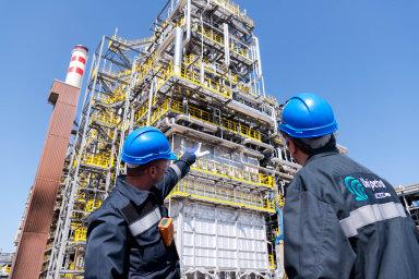 Unipetrol je v Česku jediným zpracovatelem ropy, vlastní největší síť čerpacích stanic Benzina a je jedním z nejvýznamnějších výrobců plastů.