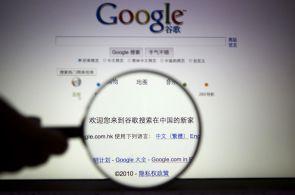 Špionské choutky podle Google: s odstupem vede USA, ČR nemá zájem