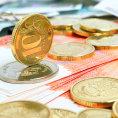 Doln� komora rusk� dumy p�ijala z�kon na podporu bankovn�ho sektoru.