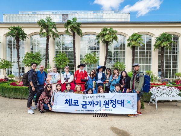 Korejští blogeři na Moravě