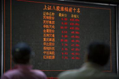 Investoři reagují na změny v určování základní úrokové sazby v Číně - Ilustrační foto.