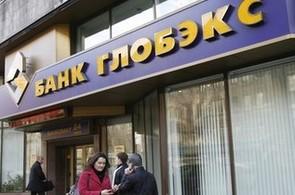 Rusko_banka_Globex