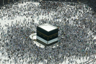 Mekka praská ve švech, muslimské svaté pouti se budou účastnit téměř dva miliony lidí