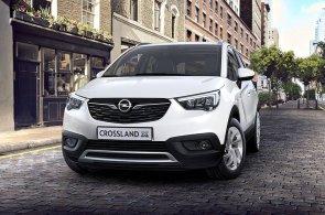 Francouzi chtějí Opel dotlačit k ziskovosti. Nový záchranný plán počítá s rychlejším sdílením technologií vozy Peugeot a Citroën