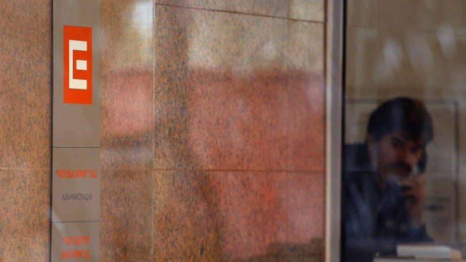 Bulharský prokurátor navrhl zahájit proti ČEZ dvě trestní stíhání