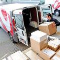 Belgická pošta investovala 18 miliard korun do americké logistické firmy.