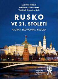Rusko ve 21. století. Monografie ruských, českých a slovenských autorů přibližuje současné Rusko. Mimo jiné se zaměřuje i na problematiku jeho vztahů s Českem po roce 1989.
